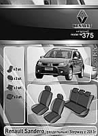 Чехлы на сидения Renault Sandero Stepway 2013- (раздельный) Elegant Classic