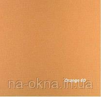 "Рулонные шторы, ткань ""UMBRA B.O."" ткань (Блек-аут),  система Besta Standart 25"