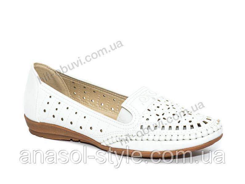 Туфли женские на широкую стопу белые