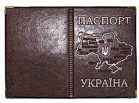 Обкладинка Темно коричневий для паспорта з тисненням карти України