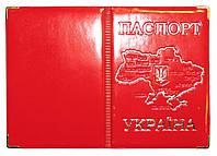 Обложка Красный для паспорта с тиснением карты Украины