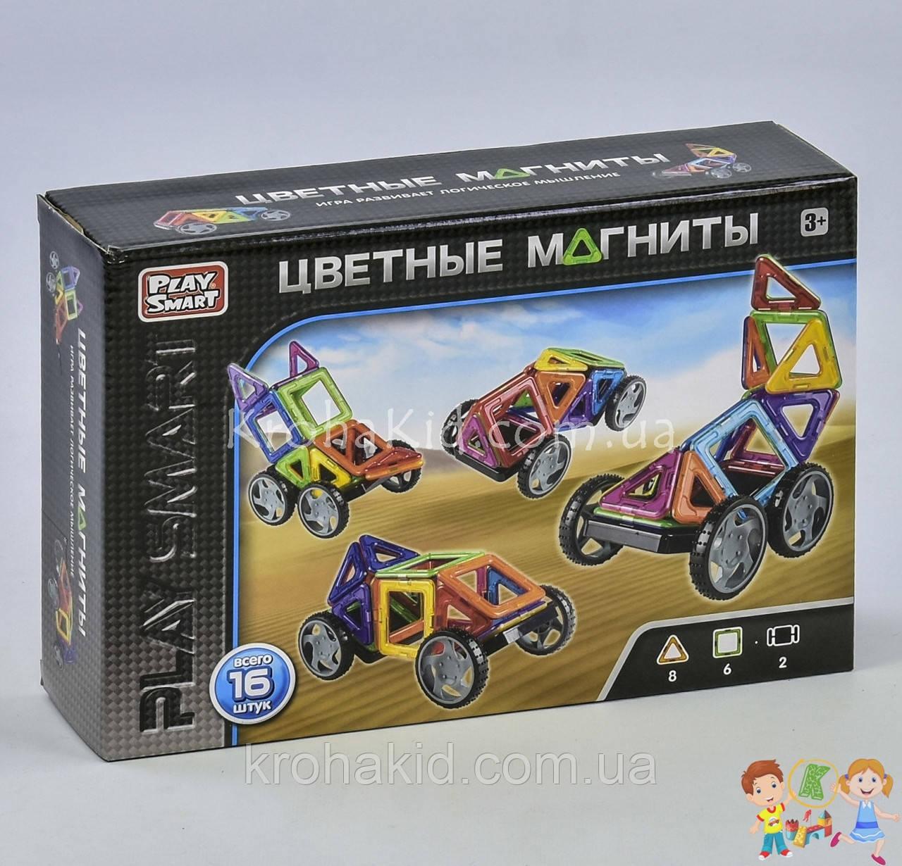 """Конструктор магнитный 2426 Play Smart """"Цветные магниты"""", 5 моделей (16 деталей)"""