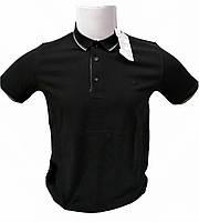 Модная футболка поло мужская Rey Polo c воротником