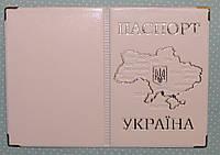 Обкладинка Білий гладкий для паспорта з тисненням карти України