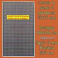 Сетка Торговая  в Рамке  200х120 см  профиль-17х17 мм  без ножек   Украина