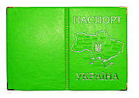 Обложка Салатовый для паспорта с тиснением карты Украины