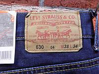 Джинсы мужские Levis 630 темно-синий (koyu) (42,44,46)