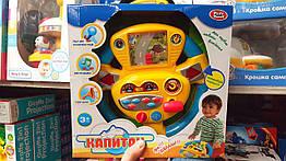 Музыкальный интерактивный руль Play Smart Капитан 7391/2