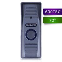 Slinex ML-15HR silver цветная видеопанель для домофона
