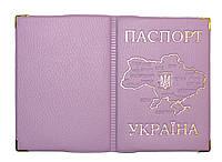 Обкладинка Ліловий для паспорта з тисненням карти України