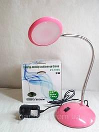 Світлодіодна лампа настільна XY-709S