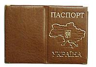 Обложка Коричневый для паспорта с тиснением карты Украины