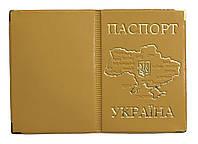 Обложка Темно бежевый для паспорта с тиснением карты Украины