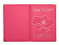 Обложка Темно розовый для паспорта с тиснением карты Украины