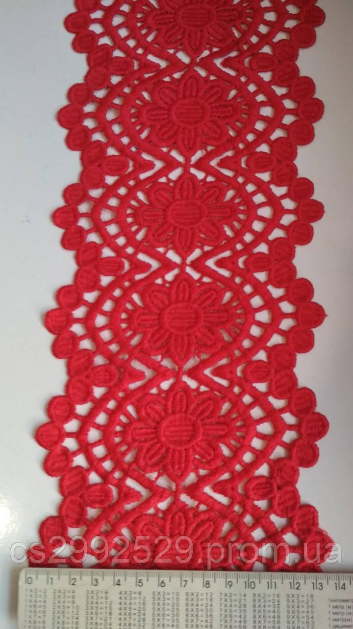 Кружево красный 20 м. Кружево с кордом плотное