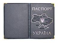 Обложка Темно серый для паспорта с тиснением карты Украины