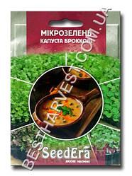 Семена микрозелени «Брокколи» 10 г