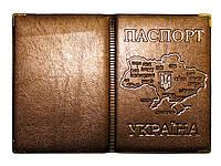 Обложка Античное золото для паспорта с тиснением карты Украины