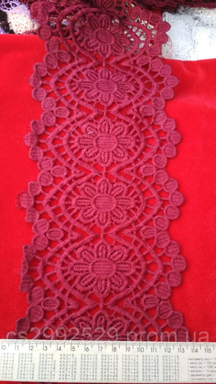 Кружево бордовый 20 м. Кружево с кордом плотное