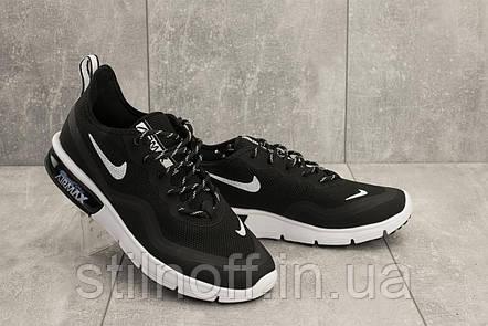 4af923e2 Мужские кроссовки Nike Fit Sole черные с белой подошвой: продажа ...