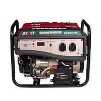 Бензогенератор Senci SC3500-Е (70675000)