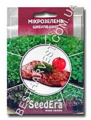 Семена микрозелени «Лук-шнит» 10 г