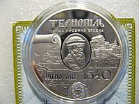 Перша писемна згадка м. Тернопіль 2015 Банк, фото 1