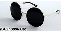 Солнцезащитные очки KAIZI круглые S 996
