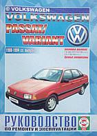 VOLKSWAGEN PASSAT VARIANT 1988-1994 гг. выпуска Бензиновые двигатели Руководство по ремонту и эксплуатации, фото 1