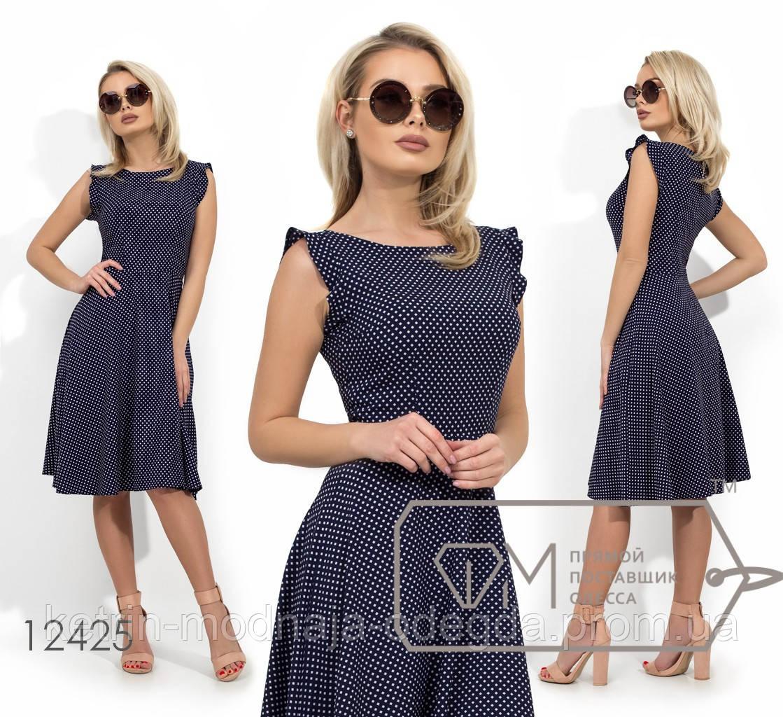804a73d4644 Модное элегантное летнее женское платье в горошек с юбкой солнце ...