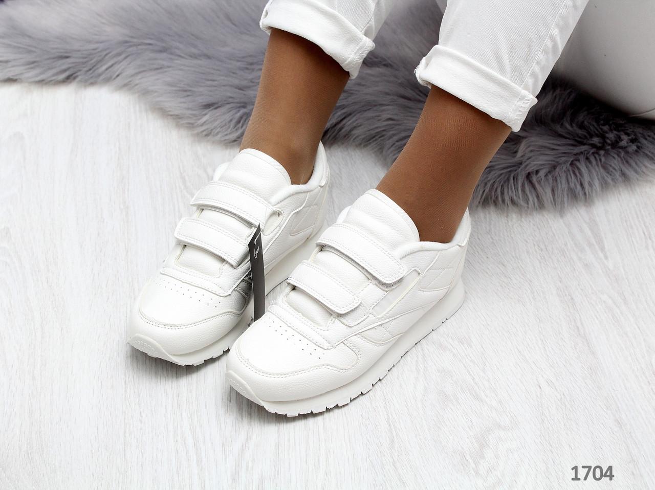 1085701c Женские белые кроссовки на липучках : продажа, цена в Одессе ...