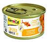 Корм ШайниКэт СуперФуд Shiny Cat SUPERFOOD консерва для котов с тунцом и тыквой 70 г