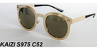 Солнцезащитные очки KAIZI S975