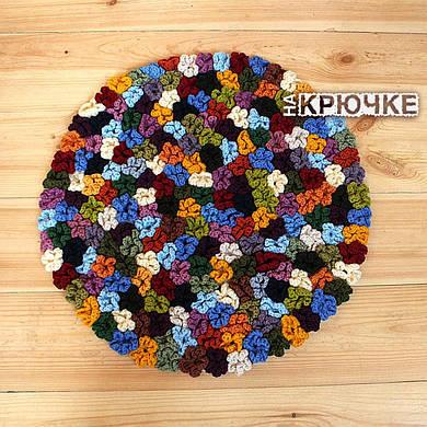 Вязаный круглый коврик «Floral»
