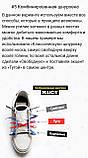 Силиконовые шнурки - ленивки Светящиеся, фото 6