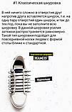 Силиконовые шнурки - ленивки Светящиеся, фото 2