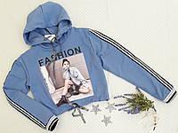 """Кроп-топ детский c капюшоном """"FASHION"""", размер 128, голубой"""