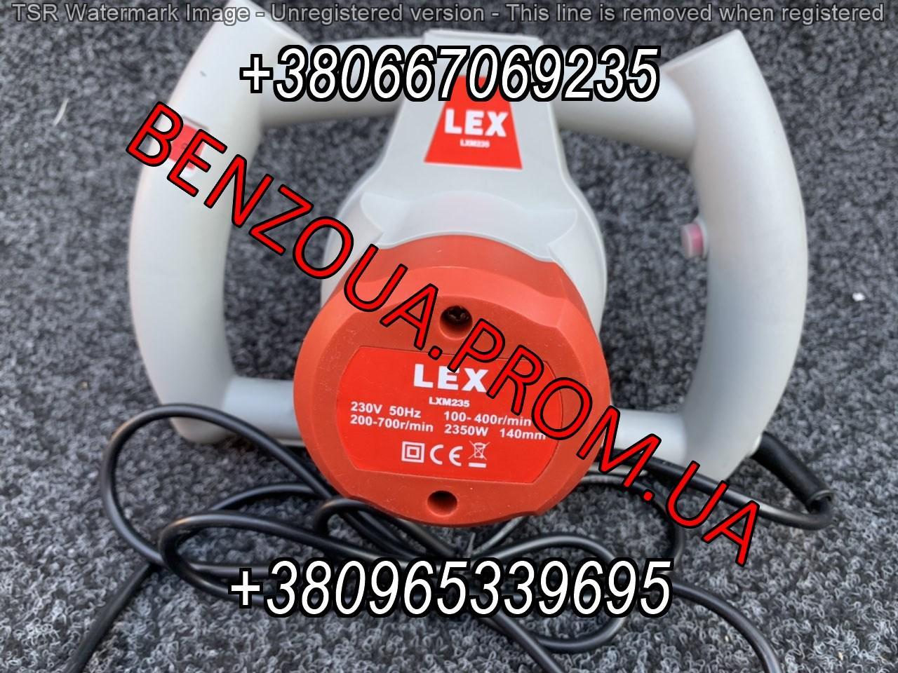 Миксер Lex LXM235
