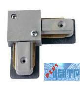 Соединитель к рельсе шинопровода угловой серебряный HOROZ ELECTRIC