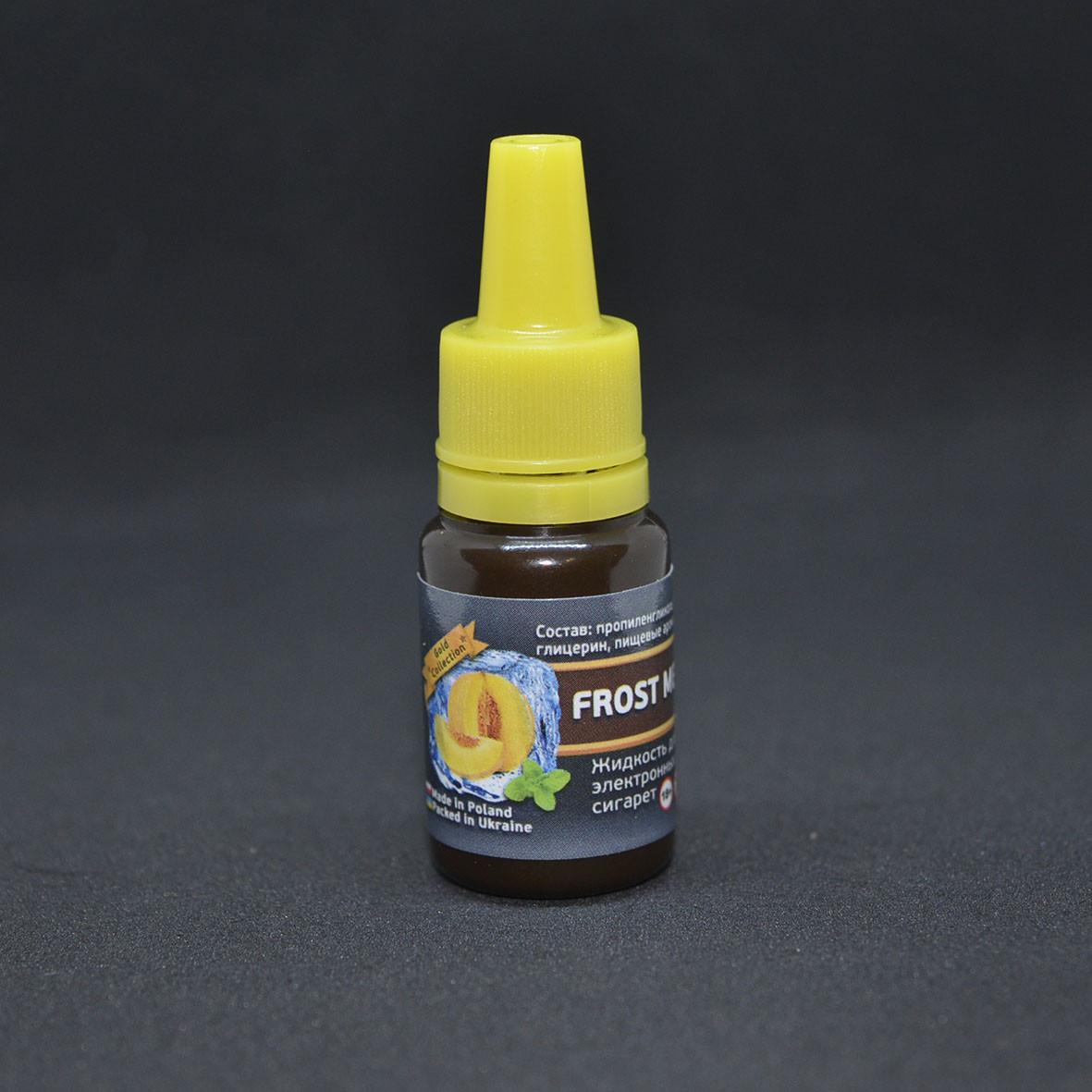 Жидкость для электронной сигареты купить купить сигареты от 1 блока в москве дешево