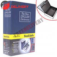 Книга, книжка сейф на ключе, английский словарь 240х155х55мм, УЦЕНКА A15