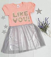"""Платье """"Анфиса"""", р. 98-122, персик+серебро, фото 1"""