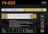 Метр складной деревянный 2000мм., NEO 74-020