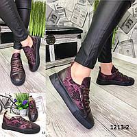Женские кожаные кеды с принтом. /женская обувь/ 1213-2                 , фото 1