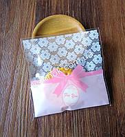 Упаковочный пакет кружево-розовый бант 10смХ10см, для подарков, сладостей и и Hand-made изделий, фото 1