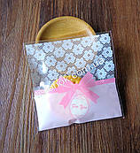 Упаковочный пакет кружево-розовый бант 10смХ10см, для подарков, сладостей и и Hand-made изделий