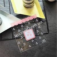 Упаковочный пакет черешня 10смХ10см, для подарков, сладостей и и Hand-made изделий, фото 1