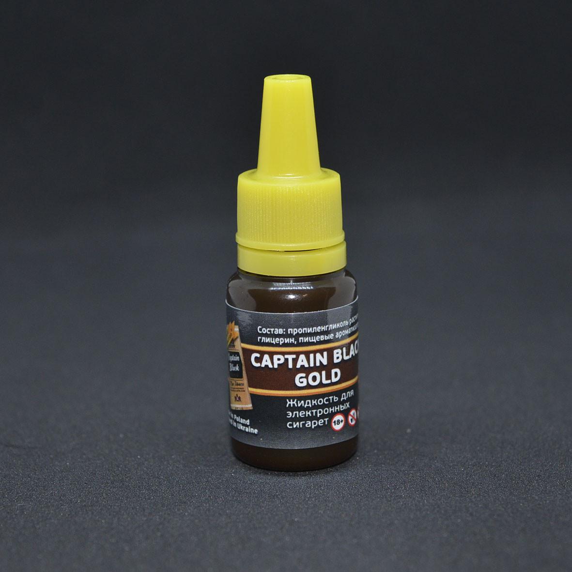 """Жидкость для электронной сигареты """"Captain Black Gold"""" 3мг/мл"""
