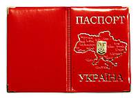 Обложка Красный для паспорта с картой и Гербом из металла Украины