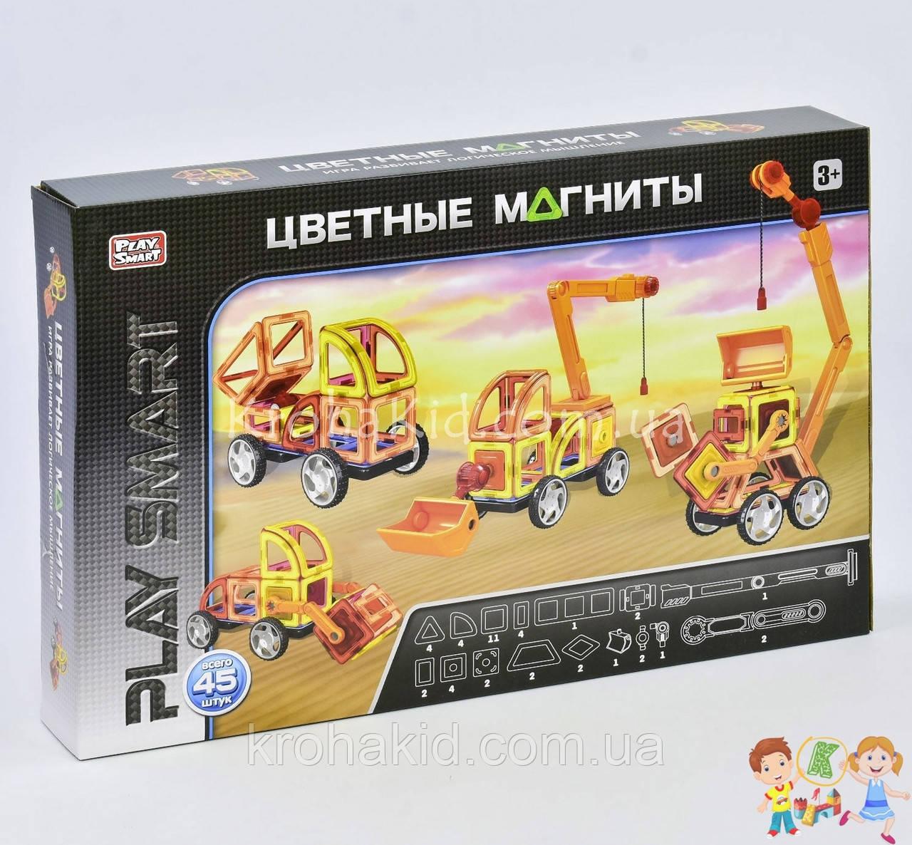 """Конструктор магнитный Play Smart 2428 """"Цветные магниты Стройтехника"""", 6 моделей (45 деталей)"""
